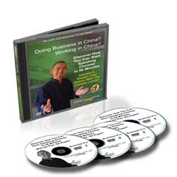 Gold Pro Business Speak Mandarin Chinese Video Course Lessons CDs