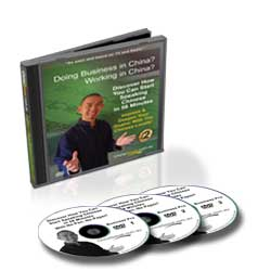 Gold Pro Business Speak Mandarin Chinese Video Lessons CD 2