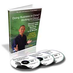 Gold Pro Business Speak ChinaSpeak Mandarin Chinese Course Video Lessons