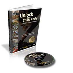 Unlock the China Code DVD ChinaSpeak